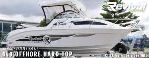Revival 640 Hard Top